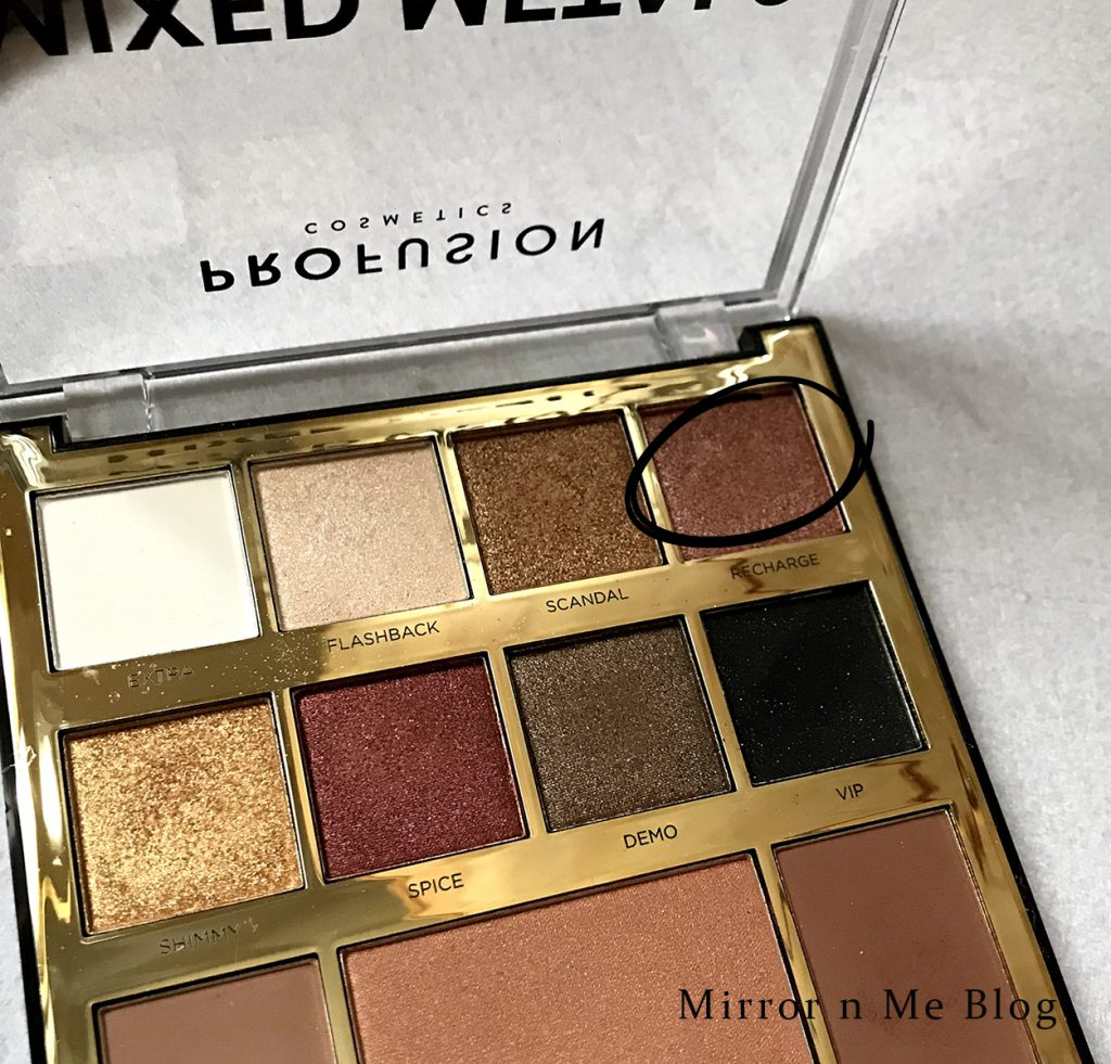 Profusion Cosmetics - Mixed Metal Makeup palette